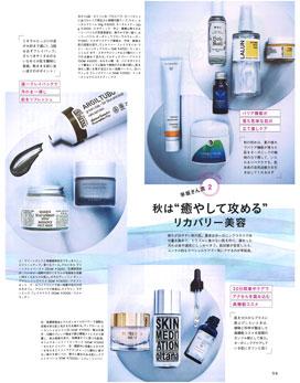 エッセンシャルリフト70は高濃度美容液とアルガンオイルのパワーで過剰な皮脂を抑え肌と毛穴を引き締める。